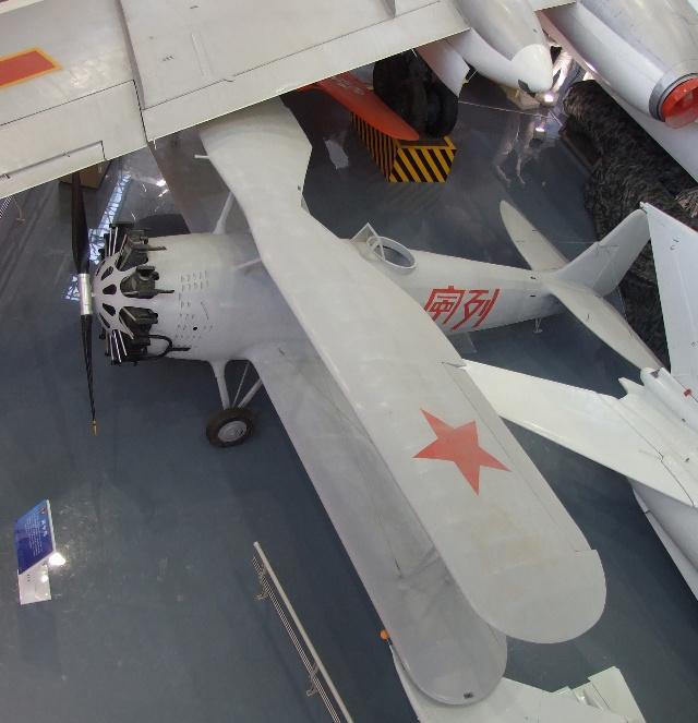 我军最早的飞机--列宁号
