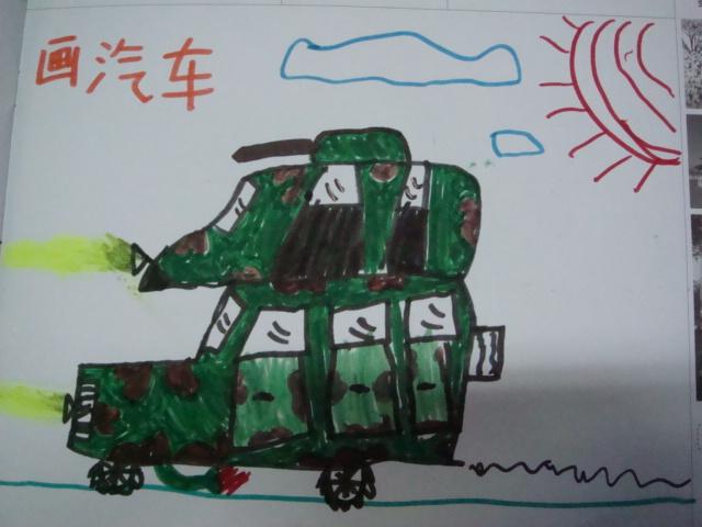通过课件,我们了解了1976年第一辆蒸汽机原理的三轮汽车,继三轮
