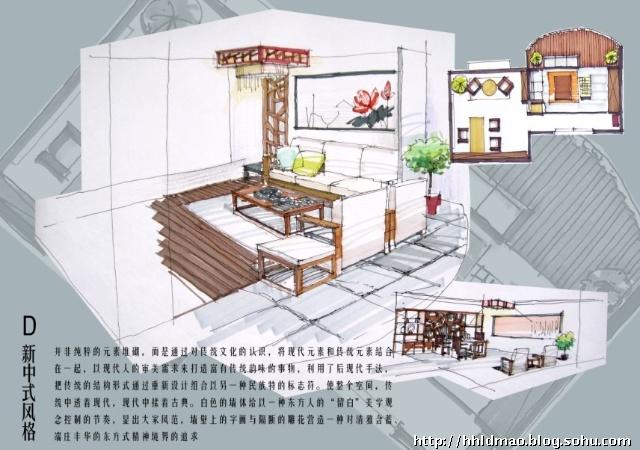 快题设计——办公室的七个风格设计-懒猫的世界-搜狐博客