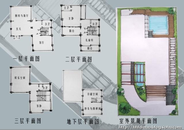 快题设计——别墅设计
