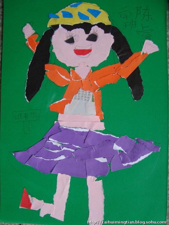 少数民族的审美情趣,同时利用撕纸贴画的方法,创作一幅《民族娃娃》.