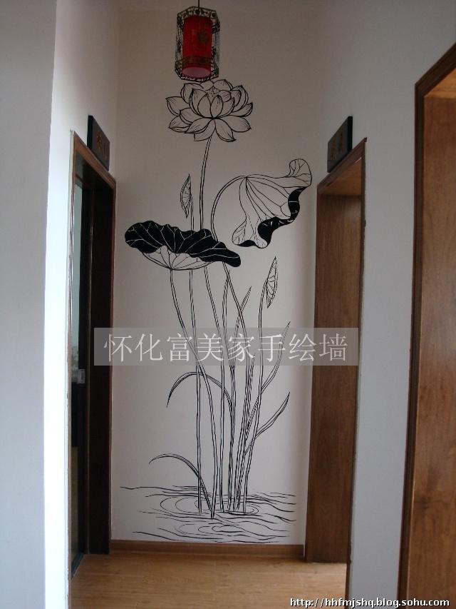 化富美家手绘墙画艺