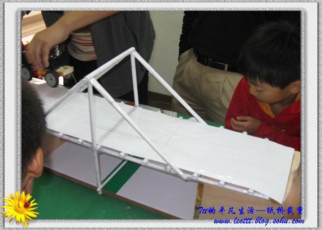 纸桥承重-ttt的平凡生活-搜狐博客