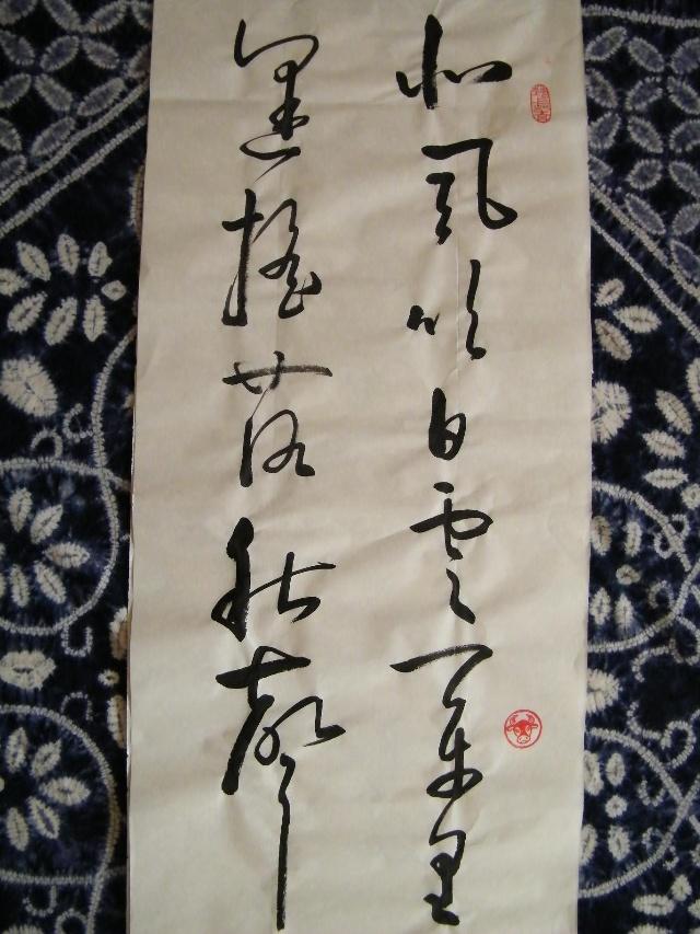北风吹中国钢琴谱