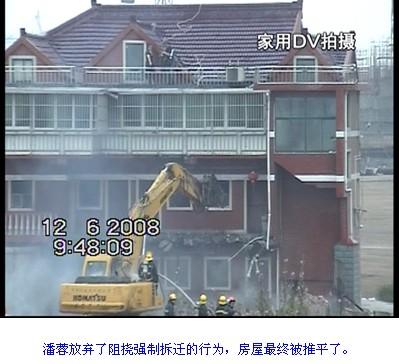 拆迁中地方政府只是个二道贩子-张洪峰 - 张洪峰 -