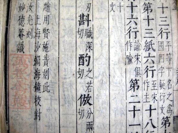 汉字字体设计的审美