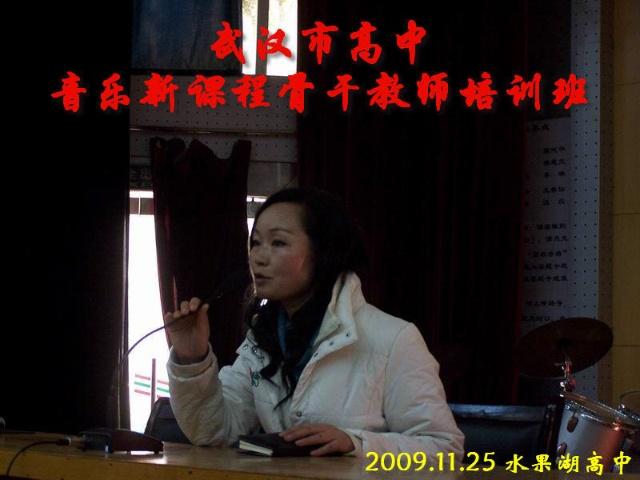 [转]华师大陈朝汉视频教授教学v视频音乐高中题技巧做高中英语图片