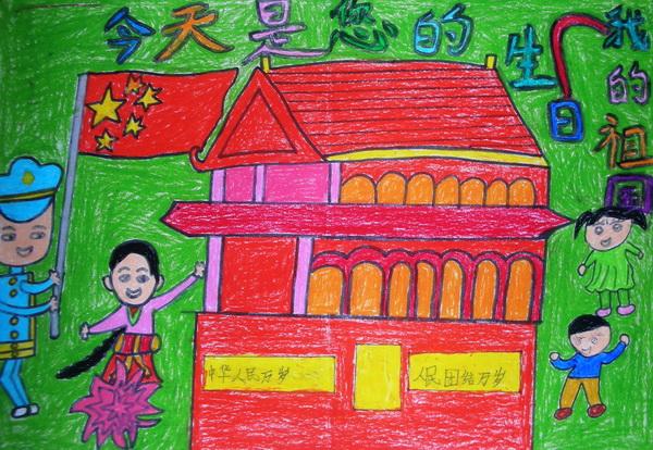 小学生画梦想我的家乡内容小学生画梦想我的家乡