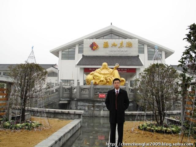 培训在美丽的连云港东海县福如东海温泉大酒店举行.