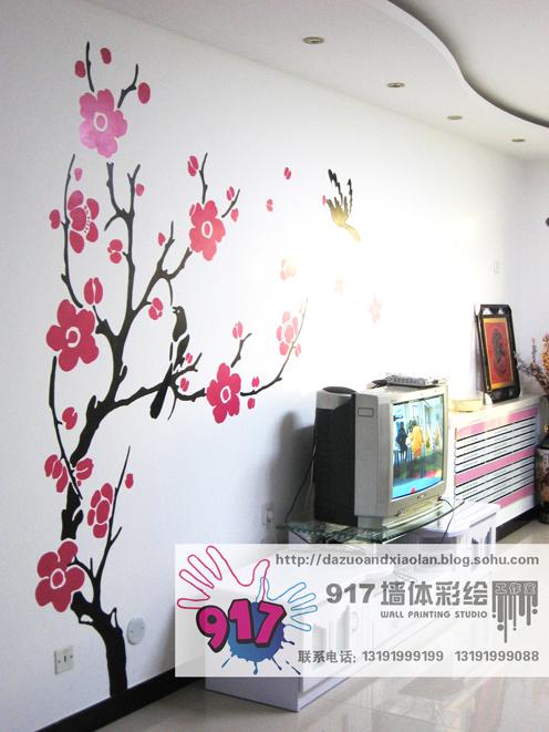 梅花香自苦寒来-917手绘坊(917墙体彩绘工作室—沧州)