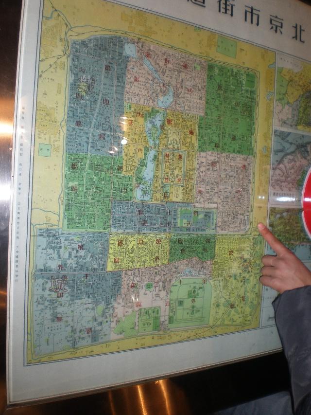 手绘的老北京风俗地图