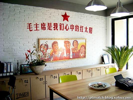 办公室的装修风格融入了怀旧,简单,朴素和工业化的味道,墙体色彩
