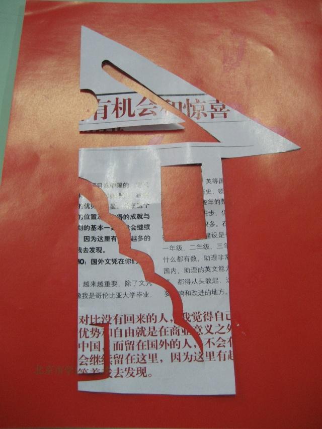 寿桃盘窗花剪纸图案与窗花剪纸教程