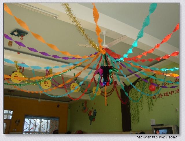 新年快乐——幼儿园的亲子联欢会