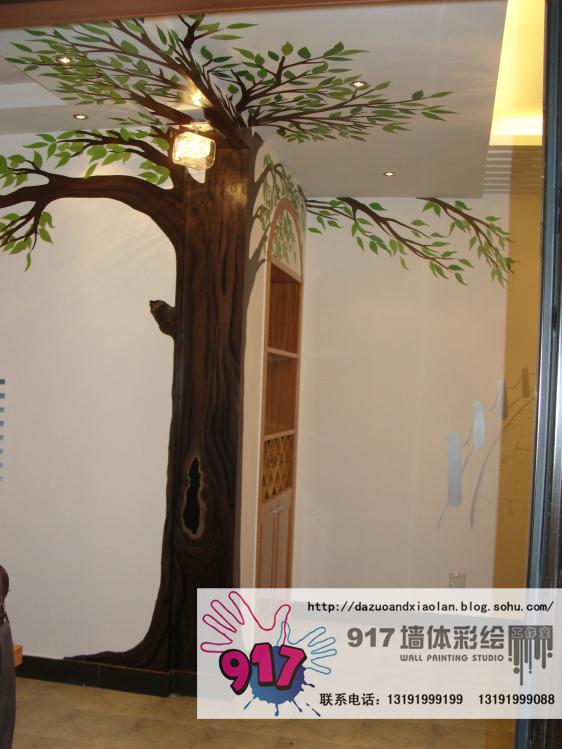 客厅里的参天大树-917手绘坊(917墙体彩绘工作室—市)