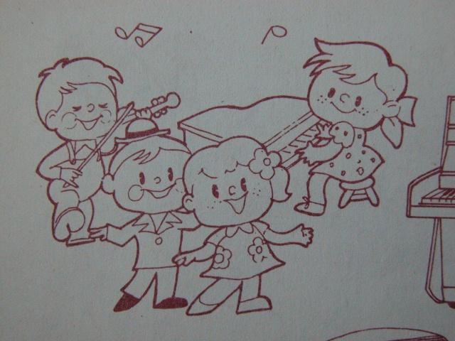 我的好老师简笔画