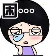【原创漫画】微微的表情(68-89)图片