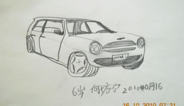 汽车俯视素材020