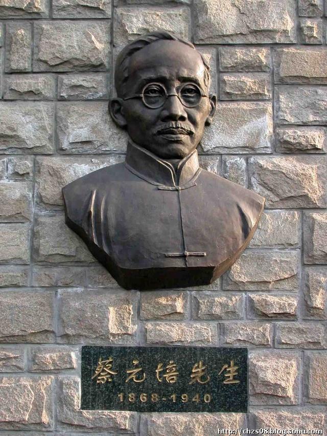 S 为蔡元培先生上海故居设计的浮雕墙