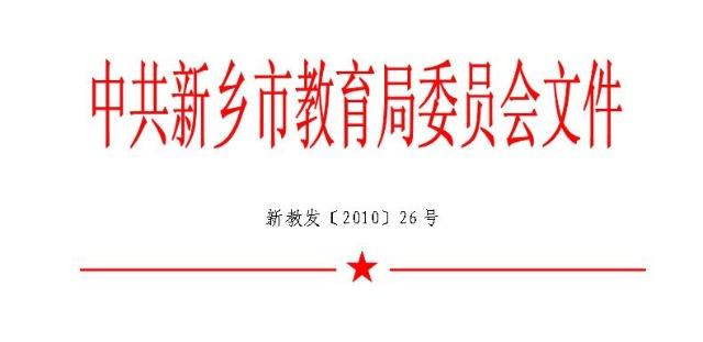 北京青年书法家朱磊欣赏_北京青年书法家朱磊相关 ...