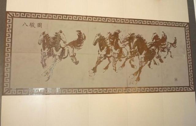 八骏图〔瓷砖雕刻壁画〕-雅居瓷艺-搜狐博客
