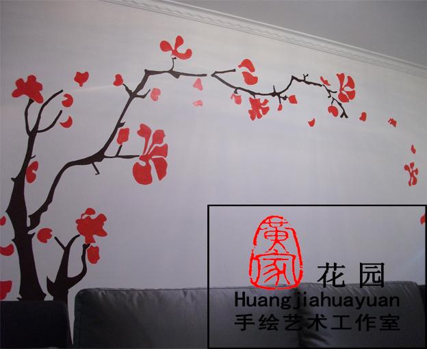绘墙设计工作室