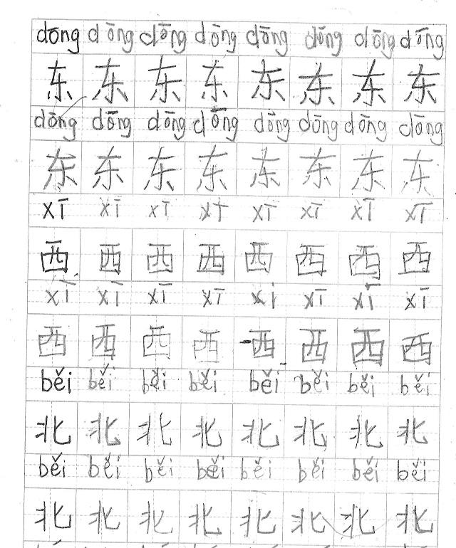 """英文老师建议独自空白写字本书     写,""""孩子刚开始学写字,写不好是"""