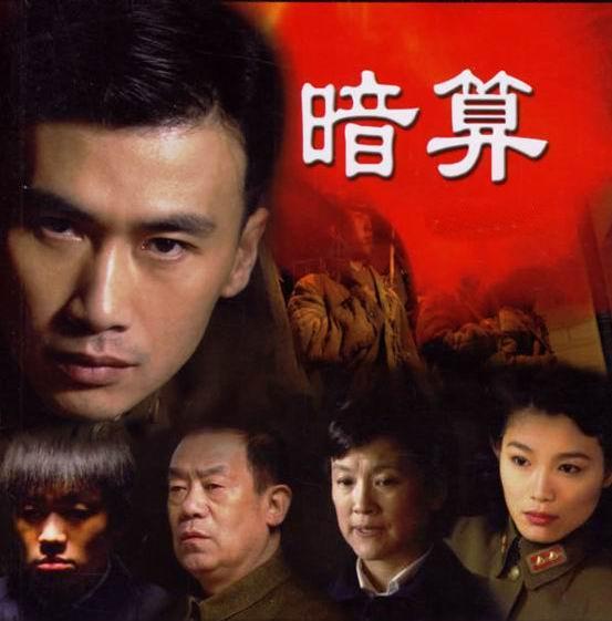 吴昊西-电视剧暗算里谁最有智商