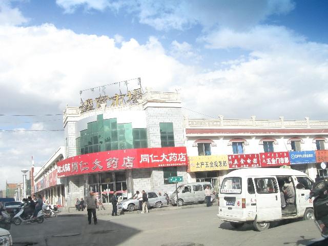 今日百灵庙镇街景 2009年端午节