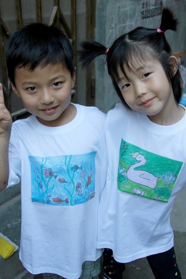 北京东城区分司厅幼儿园送给孩子们六一的礼物